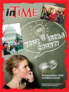 Graphic of inTime cover